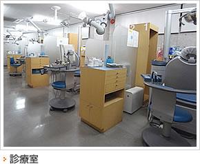 北戸田歯科クリニックphoto
